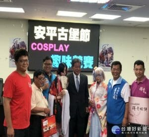 Read more about the article 安平古堡節Cosplay趣味競賽 9/7安平小砲台登場